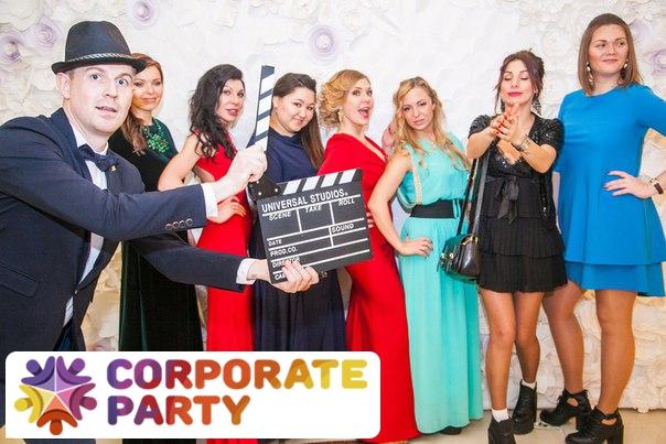 8 марта корпоративы сценарии